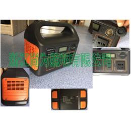 移动电站SZSW2650-SZSW2650-500Wh大容量