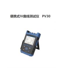 光伏阵列便捷式IV曲线测试仪