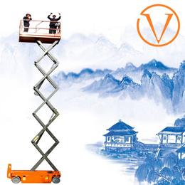 自行走升降机 18米升降平台 华阴市电动举升平台 星汉机械