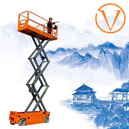 自行走升降机 18米升降平台 液压登高平台 星汉机械