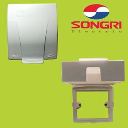 上海松日 插座防水盒 插座防溅盒 工程城建专用墙壁插座防水盒
