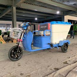 厂家环卫电动三轮保洁车120保洁车500保洁车快速保洁车