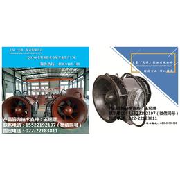 供应全贯流排水泵大口径1400QGWZ全贯流潜水泵