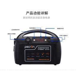 百克龙P1500便携式交直流应急移动电源户外应急电源