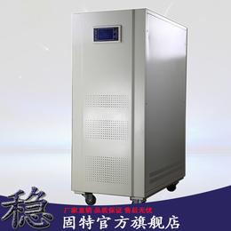 大功率补偿式电力稳压器工业SBW100KVA隧道增压器