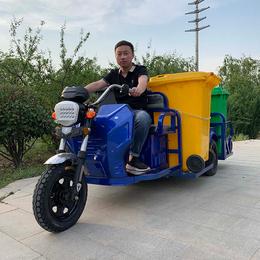 长期供应电动三轮垃圾车 电动四桶链条保洁车 环卫三轮垃圾车
